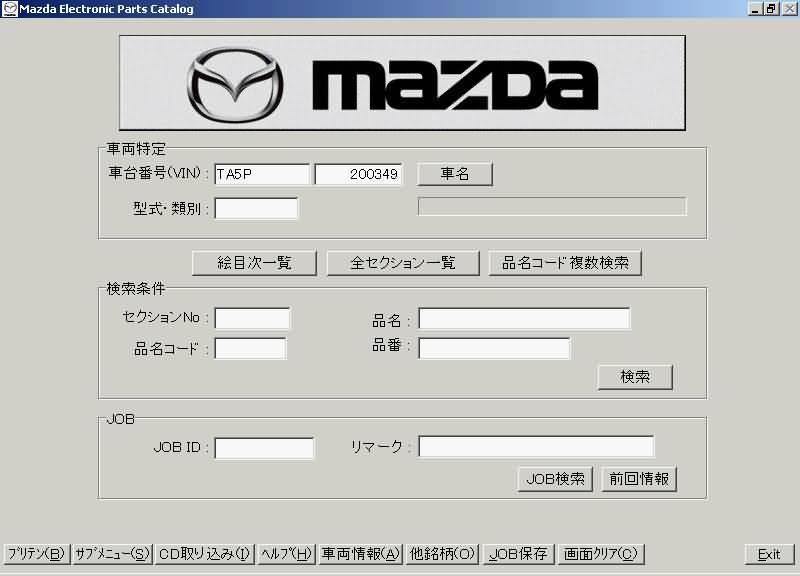 электронный каталог mazda япония