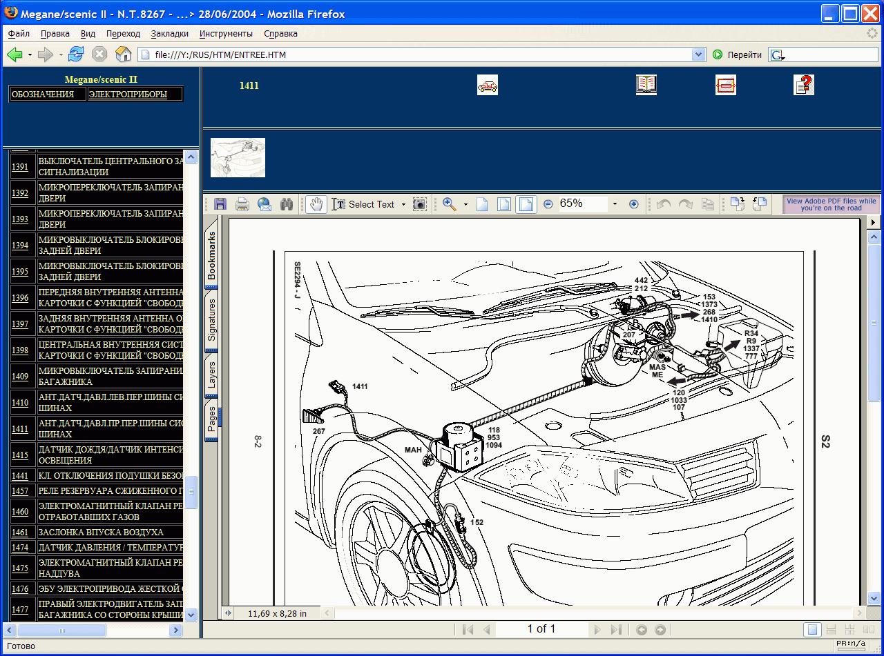 wiring diagram renault clio 2002 wiring wiring diagrams